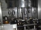 Bottling line for oil 0.5 to 1 литра